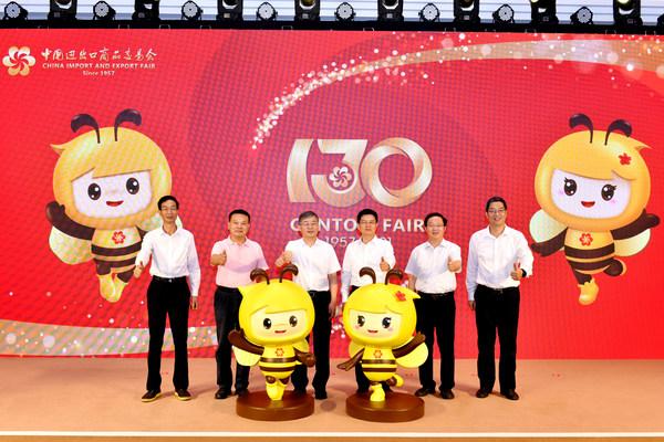 """La 130.ªFeria de Cantón da a conocer sus mascotas """"Haobao Bee"""" y """"Haoni Honey"""". (PRNewsfoto/Canton Fair)"""